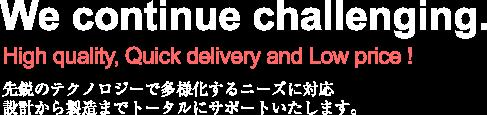 西日本精機株式会社